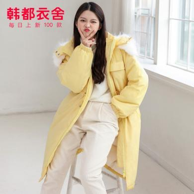 韓都衣舍2019冬季新款韓版女裝中長款過膝加厚棉服JZ12579瑭0912