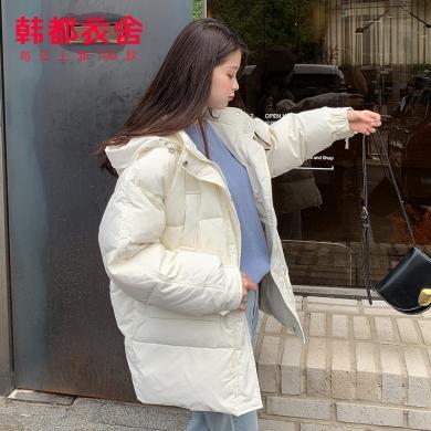 韩都衣舍2019冬装新款女装韩版宽松连帽白鸭绒羽绒服JM9921蒖