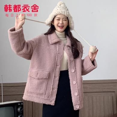 韓都衣舍2019冬裝新款女裝韓版寬松顯瘦外套ins棉衣NH0882煜