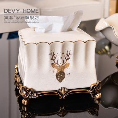 DEVY歐式客廳茶幾紙巾盒擺件陶瓷抽紙盒家用餐巾紙盒家居裝飾擺設
