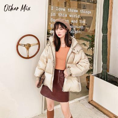 七格格羽绒服女韩版宽松2019新款冬季时尚长袖白鸭绒袖口螺纹外套