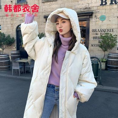韩都衣舍2019韩版女装冬装新款菱形格面包服中长款羽绒服HO0016魭