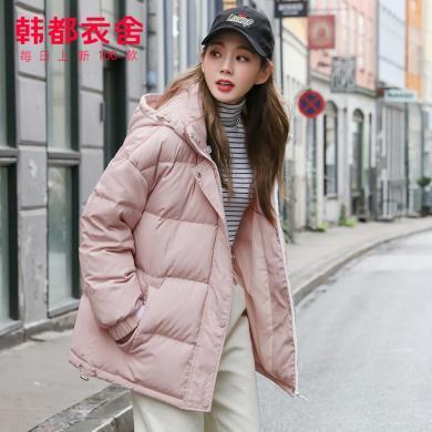 韓都衣舍2019冬裝新款韓版女裝加厚連帽毛領短款羽絨服RW8601瑒