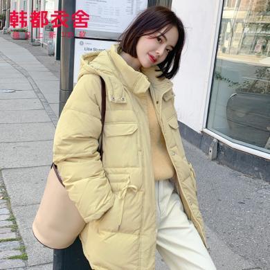 韓都衣舍2019冬裝新款女裝韓版寬松時尚連帽面包羽絨服GS10130緈