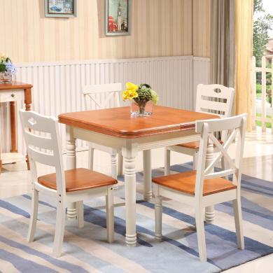 實木餐桌椅組合 折疊伸縮多功能餐桌 小戶型地中海飯桌推拉方桌