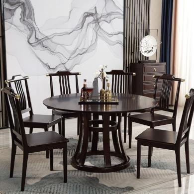 實木餐桌椅組合餐廳家具飯桌子輕奢簡約圓桌新中式全實木橡木餐桌