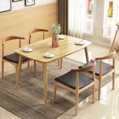 北歐純實木餐桌椅組合 簡約飯桌餐臺小戶型餐廳家具 實木餐桌