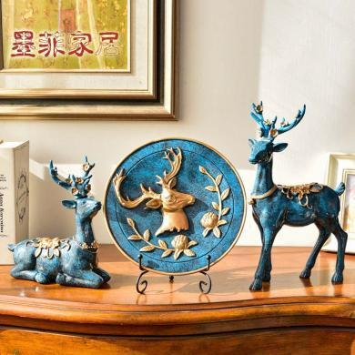 墨菲 美式创意客厅麋鹿摆件家居玄关电视柜桌面工艺品情人节礼物