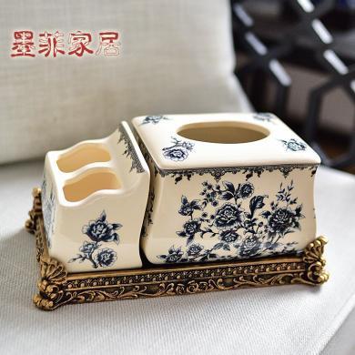 墨菲 新中式古典陶瓷紙巾盒多功能遙控器抽紙盒客廳餐桌餐巾紙盒