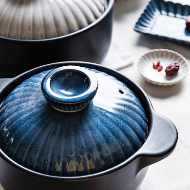 摩登主妇原创窑变釉盖砂锅家用耐高温陶瓷锅炖锅煲汤沙锅燃气石锅