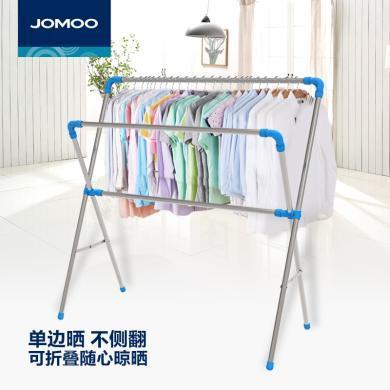JOMOO九牧落地晾衣架X型折疊不銹鋼陽臺曬衣架高低晾衣桿LF003