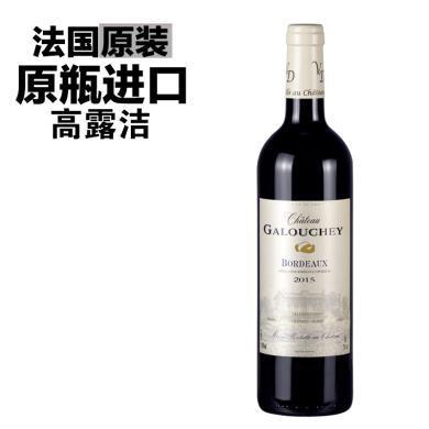 法國原瓶進口 高露潔酒莊干紅葡萄酒750ml
