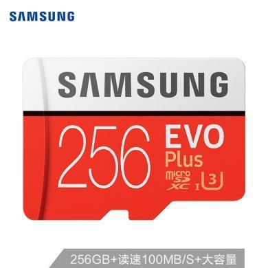 DJI大疆 官方套裝內存三星(SAMSUNG)256GB TF(MicroSD)存儲卡 U3 4K EVO升級版+ 讀速100MB/s 寫速90MB/s