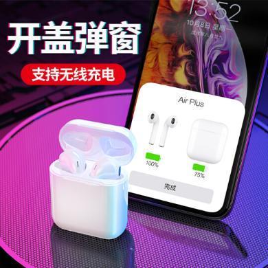 CIAXY 無線藍牙耳機迷你運動 適用于蘋果/華為/vivo/小米雙耳手機耳機藍牙5.0