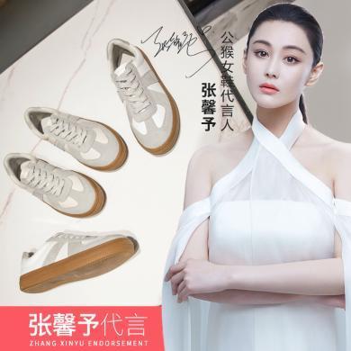 公猴小白鞋女板鞋ins潮网红港风复古平底训练学生运动鞋