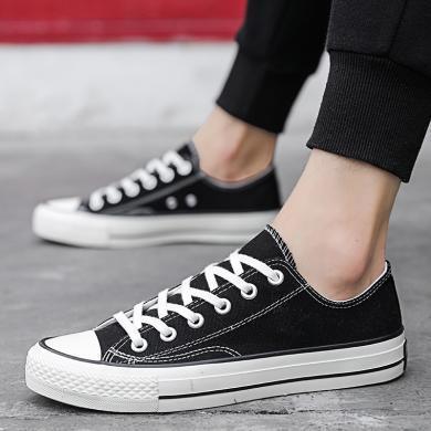 美駱世家時尚休閑帆布鞋潮男街舞鞋滑板鞋男鞋WEITENG-9001