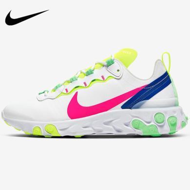 Nike耐克2020春季女款REACT ELEMENT 55运动跑步鞋CU3011-161