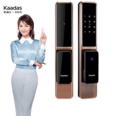 【新品】凱迪仕K200 指紋鎖全自動智能鎖家用防盜門鎖電子鎖密碼鎖APP聯動(包安裝)