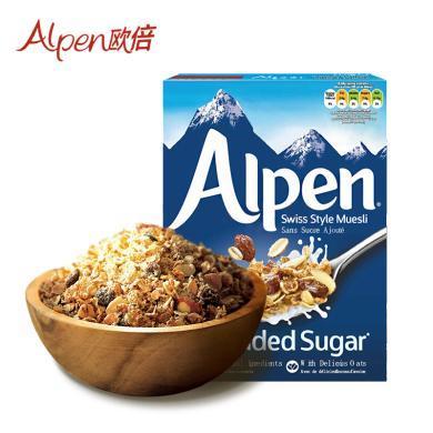 欧倍瑞士风味葡萄干早餐麦片英国原装进口560g