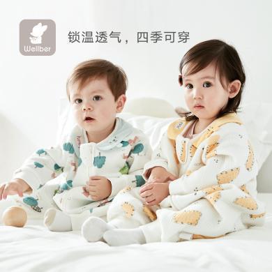 威尔贝鲁婴儿睡袋分腿纯棉中大童男女宝宝睡袋防踢被四季通用2020新款