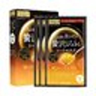 【支持購物卡】【2盒】 佑天蘭Utena黃金果凍面膜 雙效蜂王漿緊致彈潤美容面膜補水保濕 金色款 3片*2盒