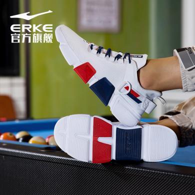 鸿星尔克2020夏季新款男子运动鞋训防滑训练鞋休闲耐磨防滑网球鞋健步运动鞋跑鞋跑鞋跑步鞋运动跑鞋跑步鞋跑鞋 11120212193