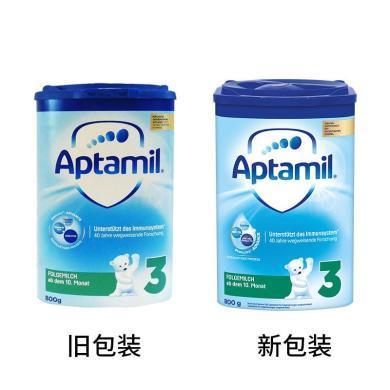 【2罐】德国Aptamil爱他美奶粉3段(10-12个月宝宝) 800g/罐