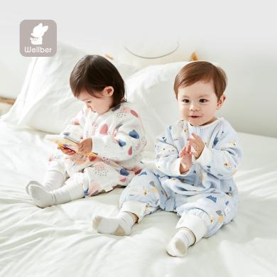 威尔贝鲁婴儿睡袋纯棉宝宝纱布睡袋防踢被子儿童睡袋2020新款