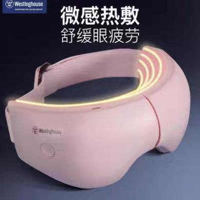 美国西屋 眼部按摩仪热敷护眼仪眼睛按摩器黑眼圈眼袋神器眼罩 粉色