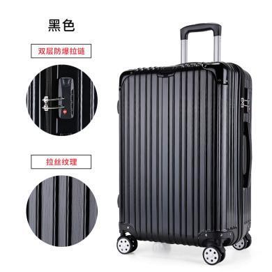 美洲野牛行李箱万向轮拉链拉杆箱男女登机箱密码皮箱24寸旅行箱20寸 22寸 24寸 26寸 28寸  3261