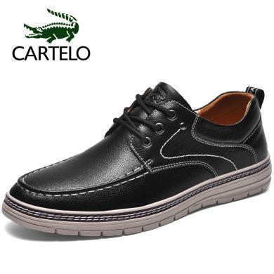 卡帝樂鱷魚男鞋新款時尚休閑皮鞋男單鞋舒適潮流板鞋系帶低幫男鞋5162