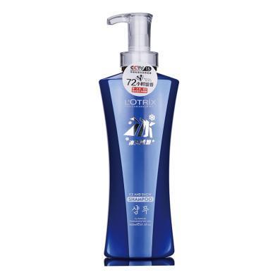 香港郎奇丝冰天雪地洗发水清爽控油去屑止痒洗发水持久留香72小时800ml