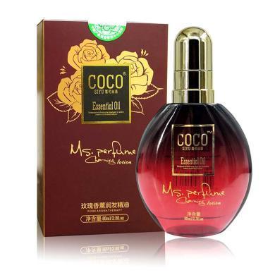 摩洛哥免洗护发精油女士修复烫染受损干枯防毛躁柔顺香味持久留香80ml-香奈儿香