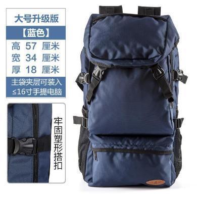 香炫兒XIASUAR 大容量l旅行背包登山包徒步包雙肩包男女通用大號書背包男戶外運動休閑背包旅行包8051
