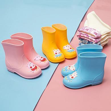 谜子 新款儿童雨鞋女童防滑胶鞋男童卡通小猪雨靴小孩护脚胶鞋