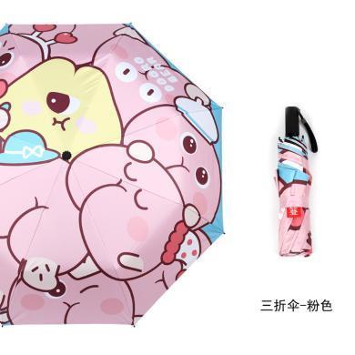 ocsco 卡通兒童傘新款女童卡通晴雨兩用太陽傘男童防曬傘女學生雨傘