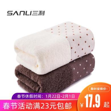 【限时直减5元】三利 加厚不掉色精梳棉毛巾 纯棉洗脸家用柔软吸水成人全棉面巾 JS810