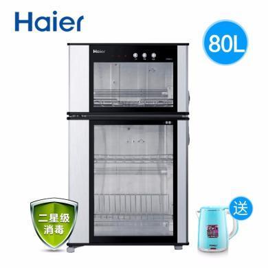 Haier/海爾消毒柜80L/100L立式消毒柜家用小型消毒碗柜 烘干 紅外線消毒 迷你消毒柜