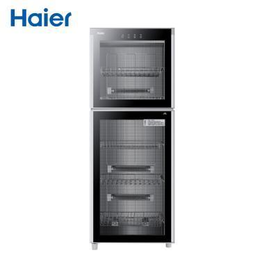 Haier/海爾立式消毒柜家用光波消毒柜 碗柜恒溫消毒商用消毒