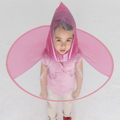 ocsco 兒童飛碟帽傘新款小黃鴨幼兒園寶寶創意雨帽頭戴斗篷式雨衣