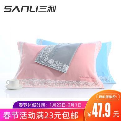 三利 长绒棉全棉吸湿透气枕巾 枕芯保护巾 吸汗枕巾 1对装 4116