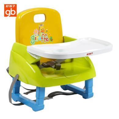 好孩子兒童多功能吃飯餐椅兩用便攜餐桌椅可折疊嬰兒餐椅BB凳家用