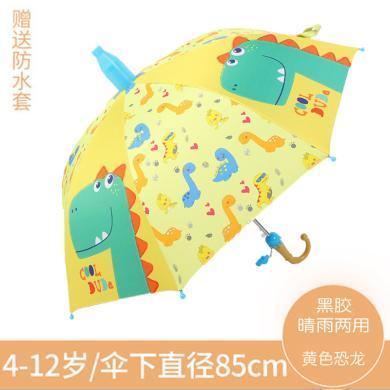 謎子 兒童自動長柄雨傘新款男童幼兒園寶寶黑膠防曬傘女童可愛卡通晴雨兩用傘