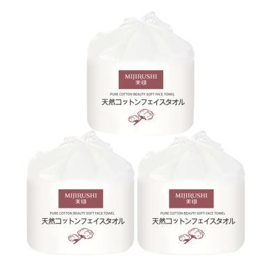 【支持購物卡】【3件裝】日本MIJIRUSHI美印 潔面巾洗臉巾 嬰兒可用 80片/卷*3