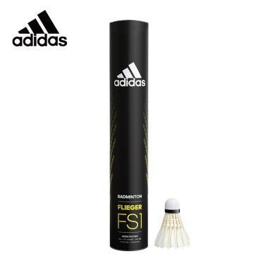 阿迪達斯adidas 羽毛球鵝毛球比賽訓練專業用球耐打穩定室內外羽毛球12只裝SC146760-FS1