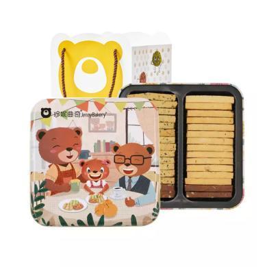 預售【順豐空運】珍妮曲奇 手工零食餅干八味小禮盒440g年節送禮 2月10號開始發貨