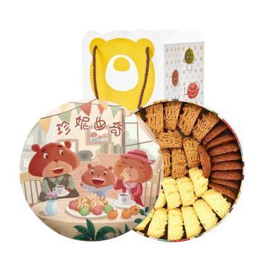 預售【順豐空運】珍妮曲奇 四味320g 手工零食餅干年節送禮 2月10號開始發貨