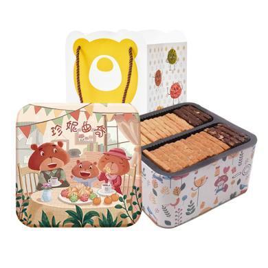 預售【順豐空運】珍妮曲奇 八味大禮盒700g手工曲奇餅干年節送禮 2月10號開始發貨