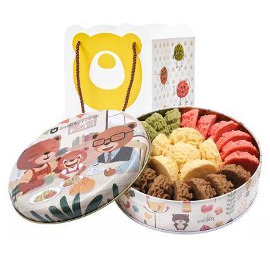預售【順豐空運】珍妮曲奇 彩虹四味曲奇320g手工曲奇餅干年節送禮 2月10號開始發貨