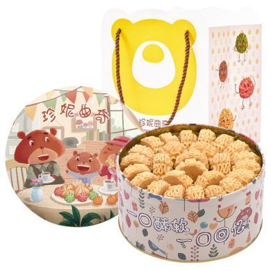 預售【順豐空運】珍妮曲奇 原味大盒640g 手工曲奇餅干糕點年節送禮 2月10號開始發貨